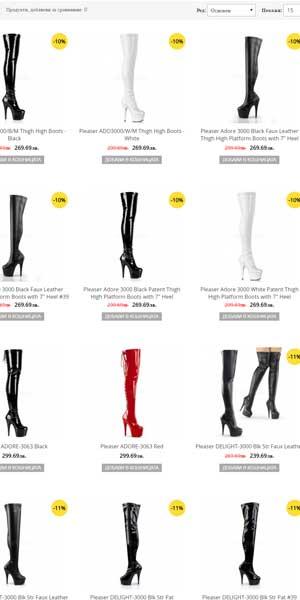 Чизми: Pleaser - ботуши над коляното