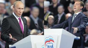 Медведев предложи Путин за президент
