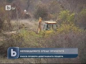 Екоинспектори санкционират