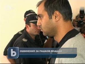 Прокуратурата обвини Кирил Рашков - младши