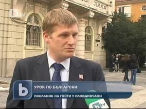 Новият британски посланик у нас вече говори български