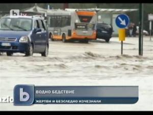 Потопът в Италия взе още жертви