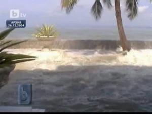Станции в Черно море алармират за цунами