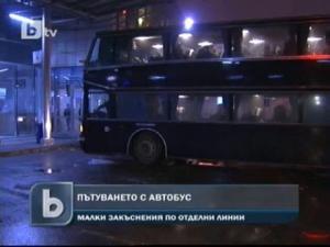 Снегът засегна и междуградските автобуси