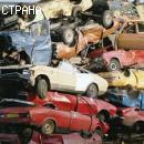 Изкупува коли,микробуси и  други за скрап