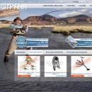 Онлайн риболовен магазин за риболовни принадлежности Riboco
