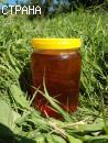 Е-магазин за пчелен мед и пчелни продукти
