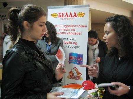 """Голям интерес към """"Белла България"""" като работодател"""