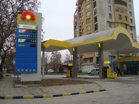 Нова бензиностанция откри Ромпетрол в Пловдив