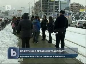 В София готвят семейна карта за градския транспорт