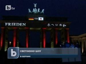 Грандиозно светлинно шоу в Берлин