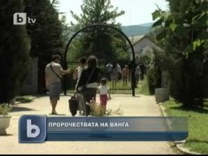 Какво послание остави Ванга на Бойко Борисов?