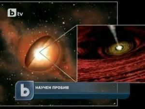 НАСА: Черните дупки са от зората на Вселената