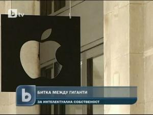 Apple осъдени да платят обезщетение на Nokia