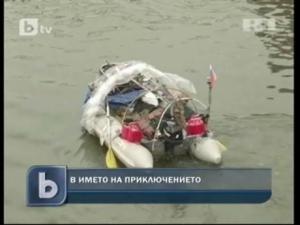 Руснак в инвалидна количка обикаля Европа с лодка