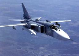 Бомбардировач Су-24 се разби близо до Челябинск