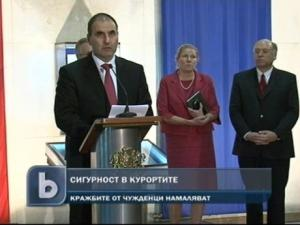 България става по-сигурна за чуждите туристи