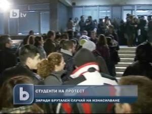 Студенти на протест заради изнасилена колежка