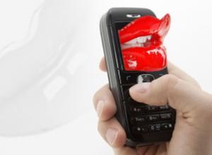 Представиха дишащи и целуващи мобилни телефони
