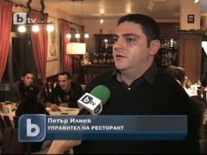 Организирано гледане на български сериали